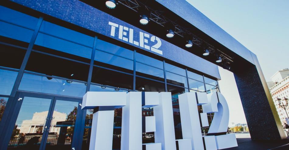 ТЕЛЕ 2 - офис оператора
